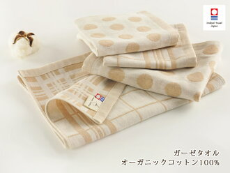 Imabari organic cotton gauze hand towel [gauze], [organic] [100% cotton], [Imabari towel certified products]