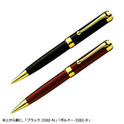 AURORA(アウロラ)タレンタム・ゴールドボールペンD32
