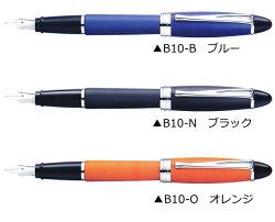 AURORAアウロライプシロン・サテン万年筆ブルー/ブラック/オレンジB10-B/B10-N/B10-O