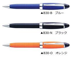 AURORAアウロライプシロン・サテンボールペンブルー/ブラック/オレンジB30-B/B30-N/B30-O
