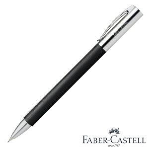 FABER-CASTELL ファーバーカステル アンビション レジン シャープペンシル 138130