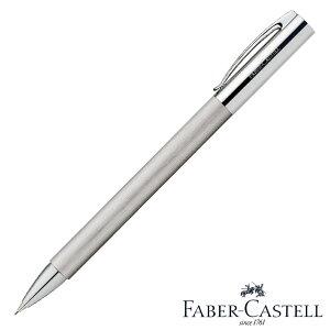 FABER-CASTELL ファーバーカステル アンビション ステンレス シャープペンシル 138152