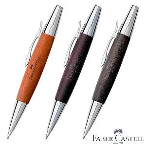 Faber-Castell ファーバーカステル エモーション ウッド&クローム 梨の木 シャープペンシル 138381/138382/138383