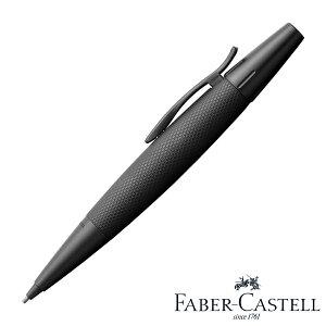 Faber-Castell ファーバーカステル エモーション ピュアブラック シャープペンシル 138690