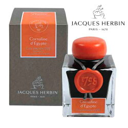 JacquesHerbinジャック・エルバンコレクションアニバーサリーインク1798カーネリアンエジプトhbj15556