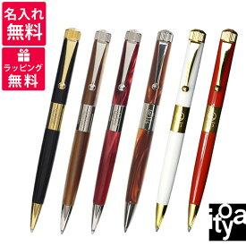 【名入れ無料】【送料無料】伊東屋 Ginza Itoya ロメオ ROMEO No.3 ボールペン 細軸 ブラウン ブラック レッド アンバー ホワイト