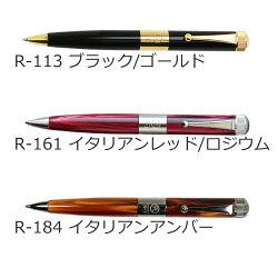 【名入れ・送料無料】伊東屋ITO-YAロメオROMEONo.3ボールペン太軸