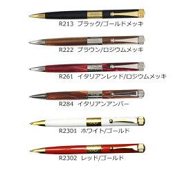 伊東屋ロメオROMEONo.3ボールペン細軸