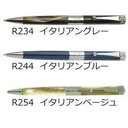 ITO-YA(伊東屋)ROMEO(ロメオ)No.3ボールペン細軸ガンメタル