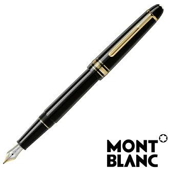 萬寶龍 鋼筆 Montblanc Fountain pen Meisterstuck 145 Classic 106514