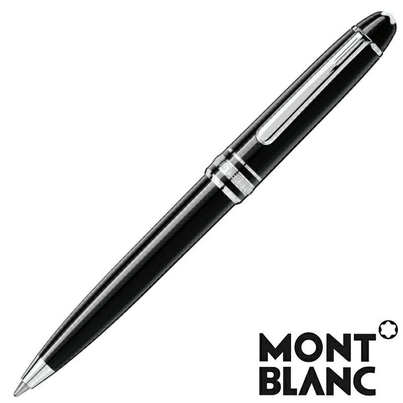 【名入れ無料】 MONTBLANC モンブラン マイスターシュテュック モーツアルト プラチナ P116 ボールペン 108749