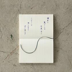 ミドリMDノート文庫サイズ無罫/横罫/方眼罫