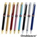 Orobianco tri1