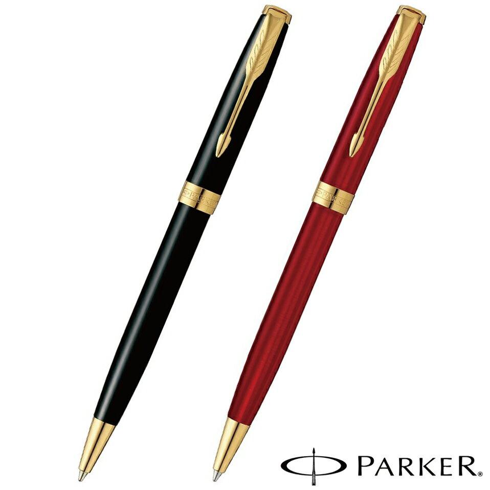 【名入れ・送料無料】 パーカー PARKER ソネット GT ボールペン