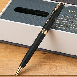 ParkerパーカーソネットマットブラックGTボールペン1950876