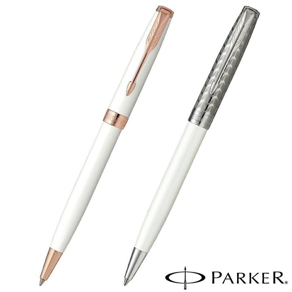 【名入れ・送料無料】 パーカー Parker ソネット プレミアム ボールペン パールPGT/メタル&パールCT