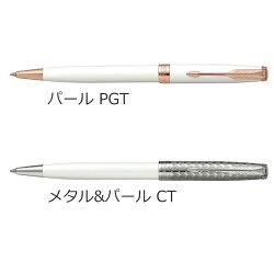 PARKER(パーカー)ソネットプレミアムパールPGT・メタル&パールCTボールペン