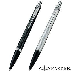 PARKERパーカーアーバンプレミアムボールペンエボニーメタルCT/パールメタルCT