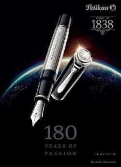 ペリカンPELIKANSpiritof1838スピリットオブ1838万年筆