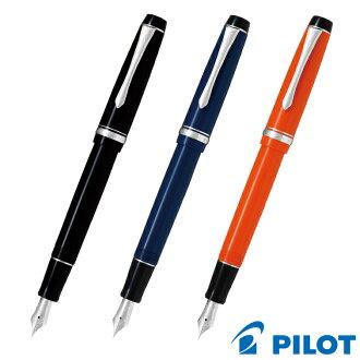 把PILOT(飞行员)kasutamuheriteiji 91钢笔FKVH-1MR名放进去,设置
