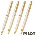 Pilot bd 13sr4