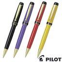 Pilot bl 250r1