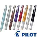 Pilot btl 5sr1