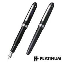PLATINUM(プラチナ萬年筆)#3776センチュリーブラックダイヤモンド/ロジウム万年筆PNB-15000CR#7
