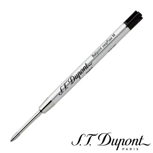 【メール便OK】 デュポン S.T.DUPONT ボールペン 替え芯 デフィ用