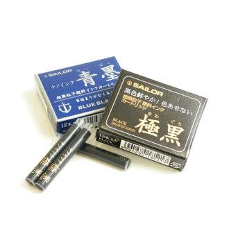 水手 (水手) 墨盒钢笔超细颜料油墨 nanoink 12 13 0602年变成