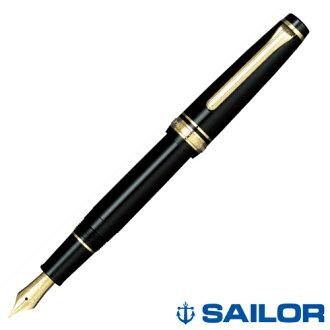 水手 (水手) 专业齿轮苗条金笔 11 1221
