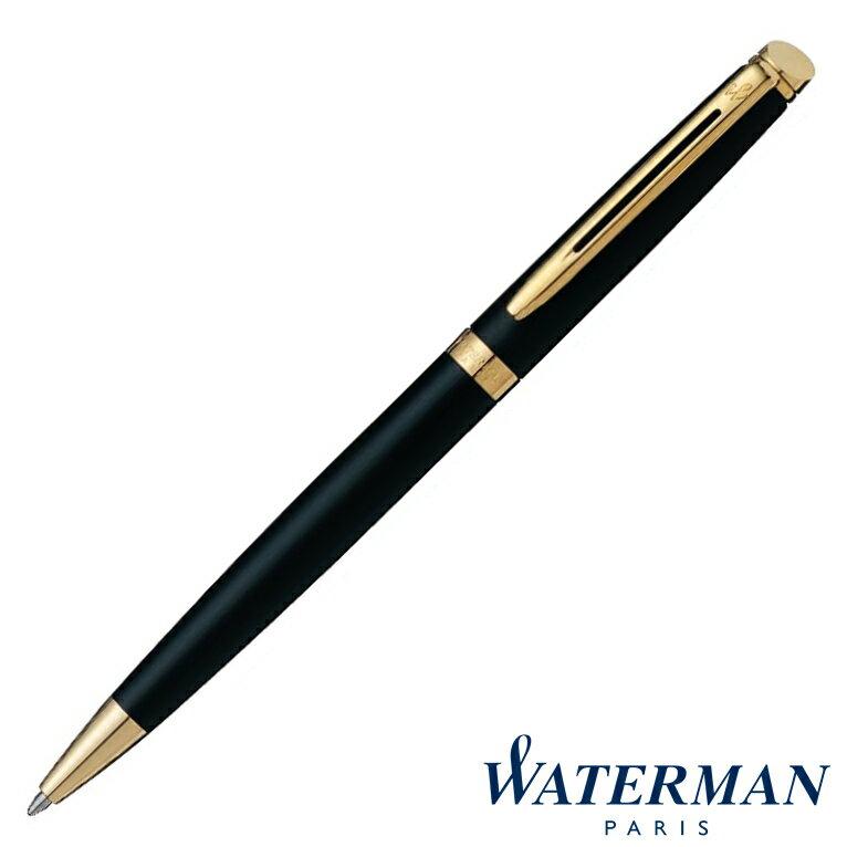 【名入れ・送料無料】 ウォーターマン WATERMAN メトロポリタン エッセンシャル ボールペン マットブラック GT