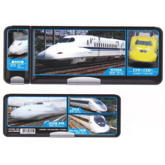 Ctswa 3 door brush into popular bullet train set CR100F pencil case your pencil case brush put pen case