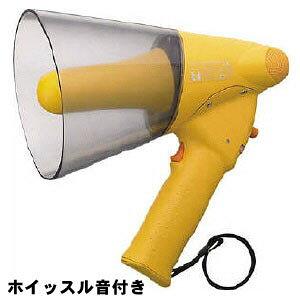 【TOA】携帯用拡声器(ハンド型) 10W 86128287
