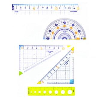 Ctswa STAD (螺柱) 算術尺規設置 5 點情況 w (切割和測量)