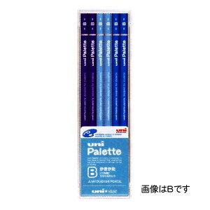 三菱 uni star Palette パレットかきかた鉛筆2B 1ダース 新学期 名入れ 鉛筆 パステルブループラスチックケース入 ユニS1044 鉛筆名入れ無料代引き不可
