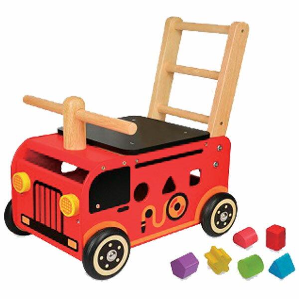 【エデュデ】ウォーカー&ライド消防車