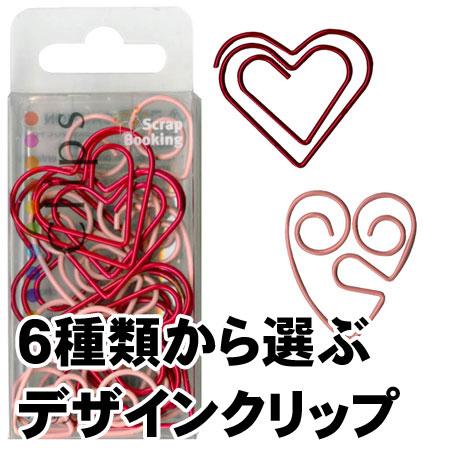 呉竹 Clips クリップ スクラップブッキングに種類が豊富で色々楽しめるクリップ デザイン 雑貨 SBCP600