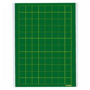 【ウチダ】 作文指導用黒板 マグネットシート式 90mmます、12字×8行 us8-616-6023532P17Sep16