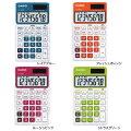 【ゆうメール便送料無料】カラフルな手帳タイプ電卓8桁全4色【CASIO】SL-300B