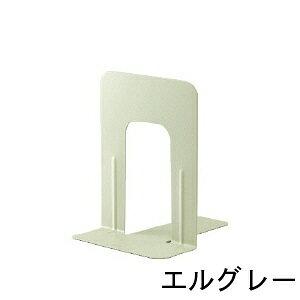 ブックエンド Mサイズ 1組(2枚)