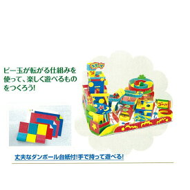 コロコロガーレC型図画工作 【自由研究・夏休み・工作キット・小学生・理科】440803