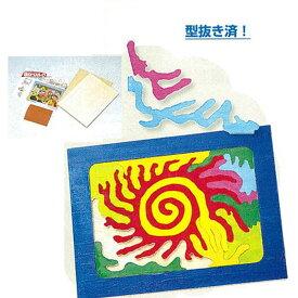 板のパズルC型【自由研究・夏休み・工作キット・小学生・図工・図画工作・木の工作】