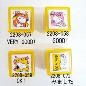 【こどものかお】スヌーピー浸透印J 057-099 インクカラーレッド