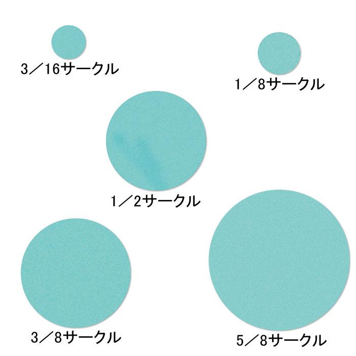 【カール】スモールサイズクラフトパンチ サークル CP-1【クラフトパンチ】