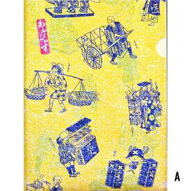 【ショウワノート】わんぴぃす お江戸和柄シリーズ 和紙クリアファイル ワンピース