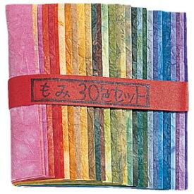 民芸和紙セット 15×15cm 1セット(30枚) 86021497