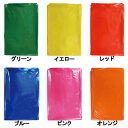 【日本技研工業】カラーパック ポリ袋  カラーポリ 45L 10P 86082231