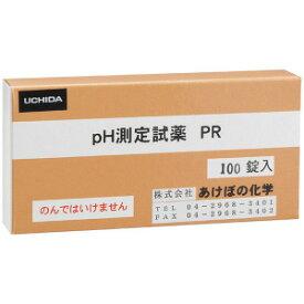 【Palintest】pH錠剤PR 100錠 1箱(100個) プール 水泳 86207010