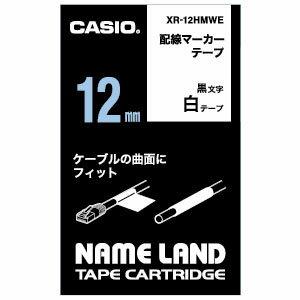 【カシオ】配線マーカーテープ シール ケーブル 86302345532P17Sep16